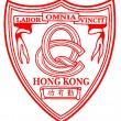 第五十二屆香港學校校際音樂節回顧